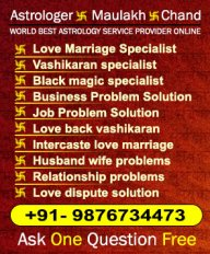 Astrologer Maulakh Chand